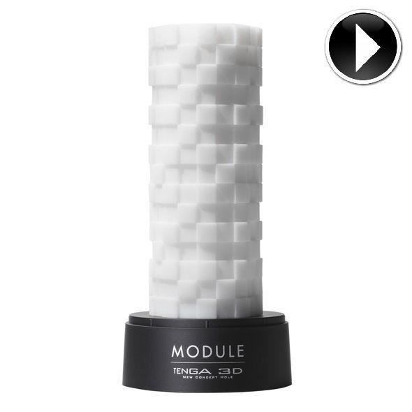 TENGA 3d Module Sculpted Ecstasy 5